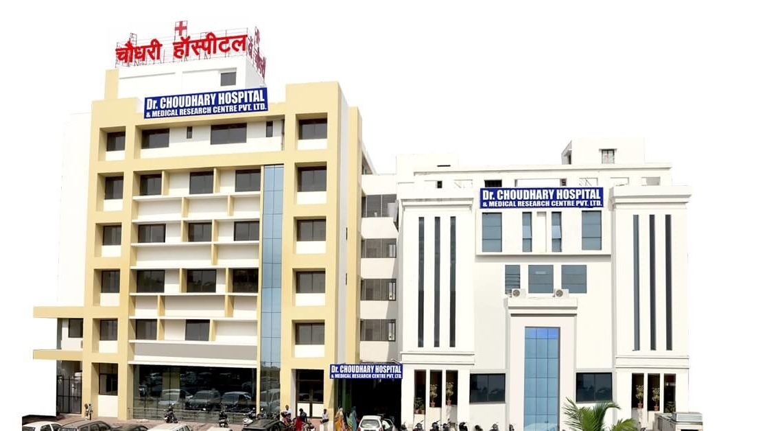chaudhary hospital